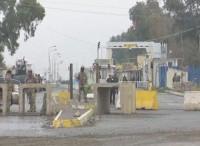 From Rudaw.net-Erbil