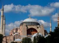 Santa Sofia, moschea in Ankara