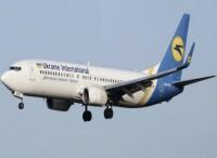 Ukraine: Tehran deliberately shot down a passenger plane