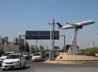 From Kurdistan24.net