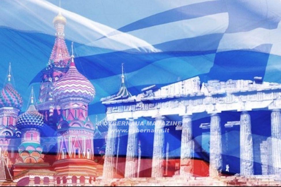L'influenza russa in Grecia: il caso Zoran Zaev vs Ivan Savvidis