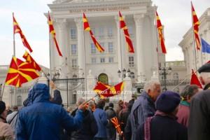 Skopje brucia; incendi sospetti e manifestazioni per l'indipendenza: ecco l'altra faccia della Macedonia (Esclusiva)