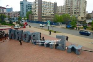 Autodeterminazione del Kosovo: il futuro del Paese secondo il Vetvendosje